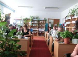 Большекачаковская сельская библиотека