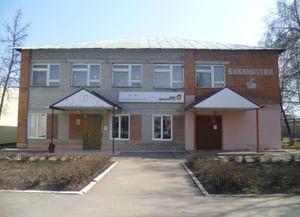 Межпоселенческая центральная районная библиотека имени Тихона Захаровича Семушкина