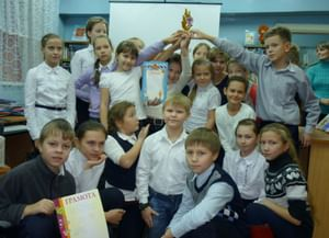 Библиотека-филиал №9 города Сыктывкара