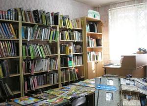 Библиотека-филиал № 4 города Сыктывкара
