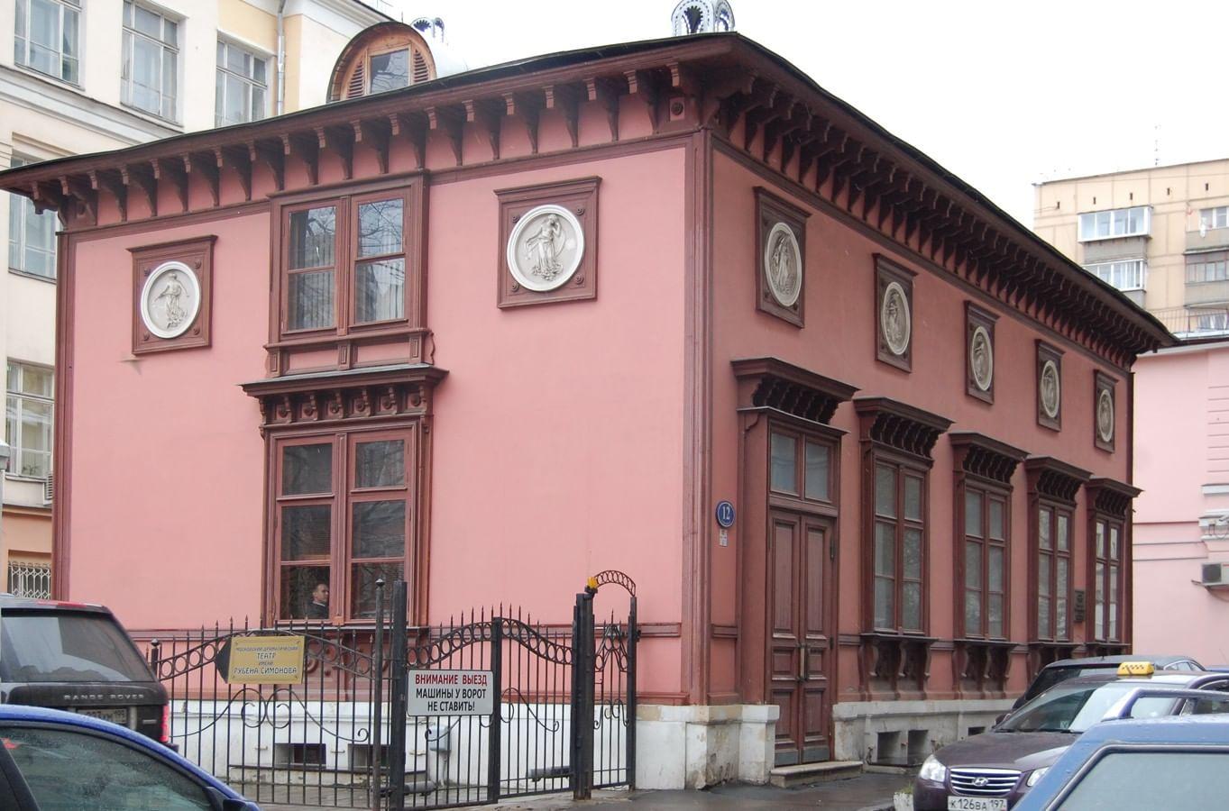 дом Лопыр
