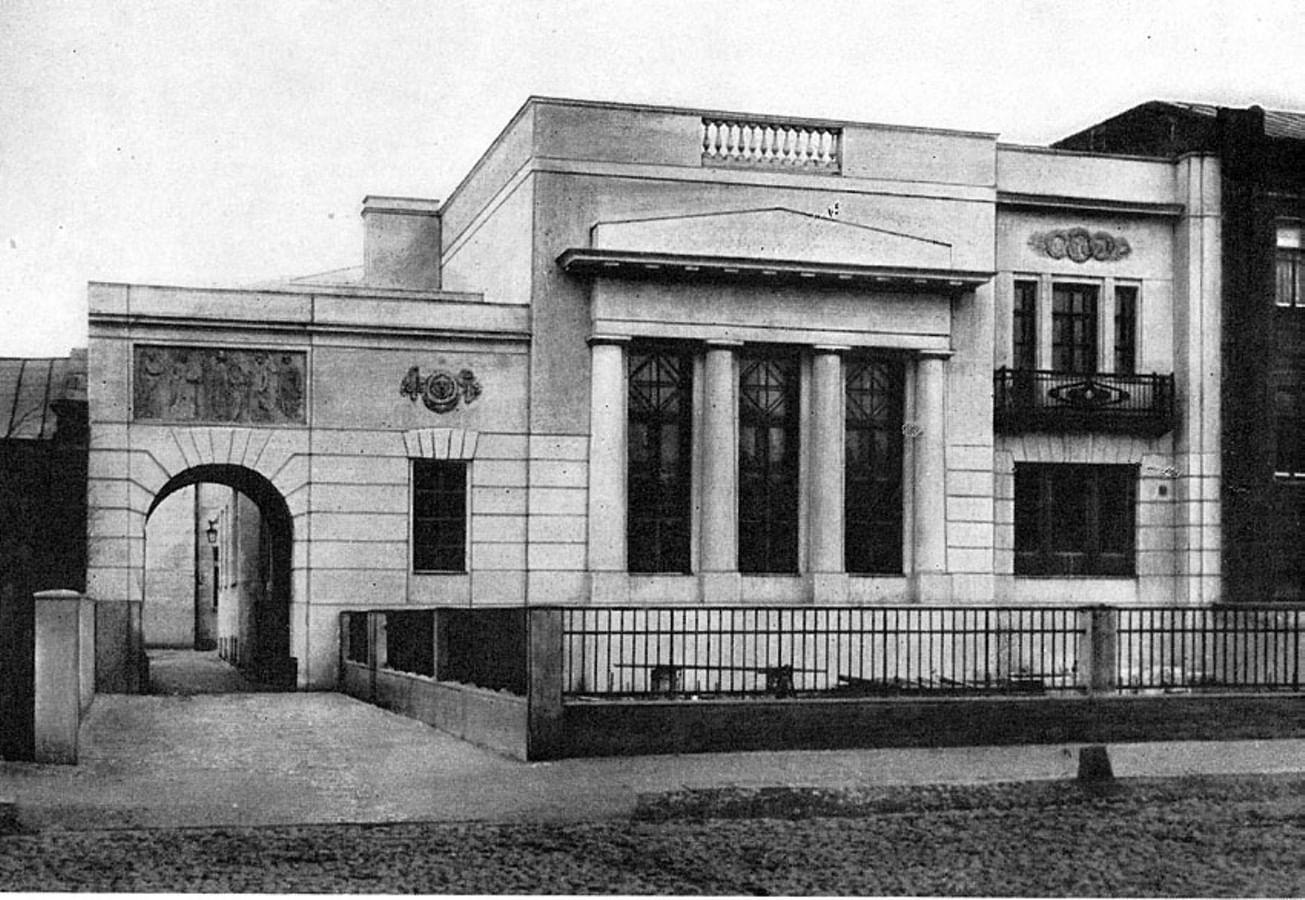 Дом Шехтеля