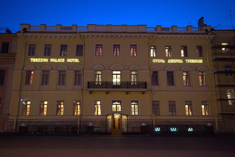 Дом Трезини