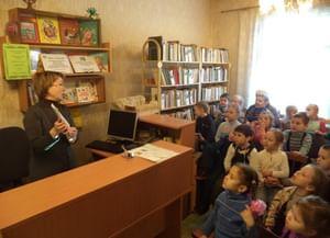 Библиотека-филиал № 20 г. Сыктывкар