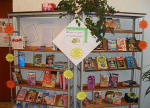 Сарапульская центральная детская библиотека