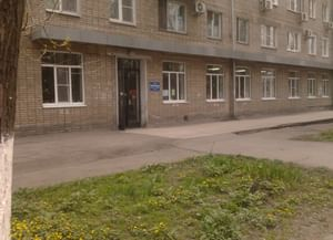 Библиотека им. А. П. Чехова города Новочеркасска
