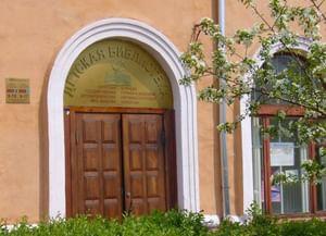 Центр чтения детей им. Б. Абидуева