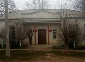 Центральная библиотека Саратовского района
