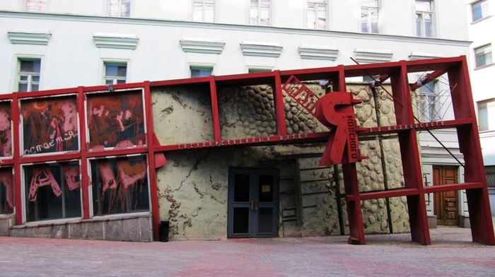 Государственный музей В. В. Маяковского