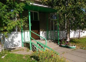 Новолялинская центральная районная детская библиотека