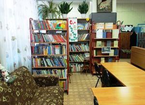 Падунская сельская библиотека