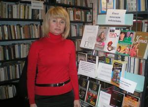 Дружнинская сельская библиотека-филиал №33