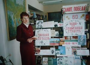 Подлесовская сельская библиотека-филиал №20