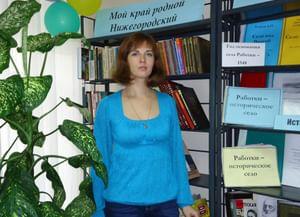 Работкинская сельская взрослая библиотека-филиал №4