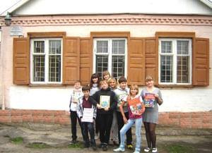 Библиотека им. М. Горького