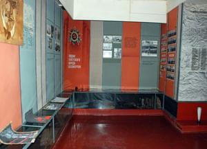 Музей боевой и трудовой славы села Широкое