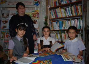 Ильтугановская модельная сельская библиотека