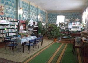 Бекетовская сельская библиотека