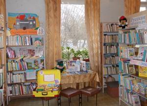 Районная детская библиотека им. С. В. Ягуповой
