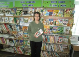 Кабаковская сельская библиотека
