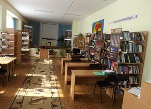 Прибельская юношеская модельная библиотека