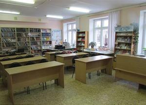 Центральная библиотека города Давлеканово