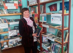 Старокиешкинская сельская библиотека