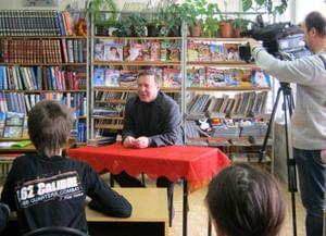 Центр детской книги
