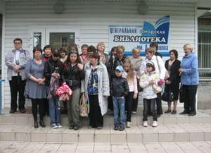 Центральная городская библиотека имени Дмитрия Балашова