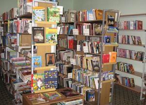 Библиотека № 2 «Златослово»