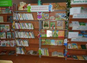 Улукулевская модельная сельская библиотека