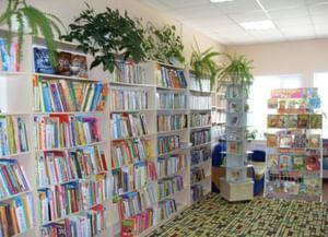 Библиотека № 4 города Ноябрьска