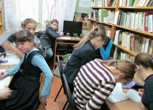 Боровичская библиотека-филиал №1