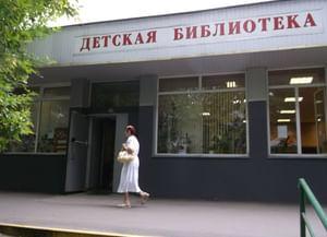 Библиотека № 90 имени А. С. Неверова (филиал)