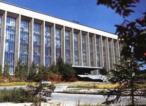 Государственная публичная научно-техническая библиотека Сибирского отделения Российской академии наук