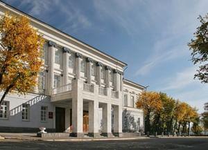 Ульяновская областная научная библиотека имени В. И. Ленина