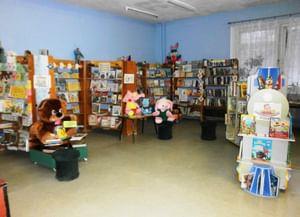 Центральная детская библиотека города Асбеста
