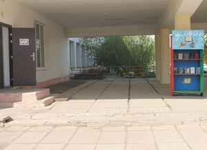 Енотаевская межпоселенческая районная библиотека