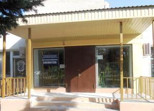 Георгиевская центральная юношеская библиотека