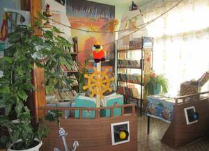 Сельская библиотека села Ильчино