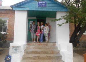 Диченская сельская библиотека