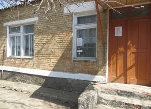 Старостаничная сельская детская библиотека