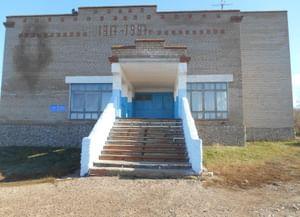 Константиноградовская сельская библиотека №5