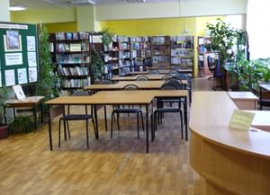 Акатьевская сельская библиотека