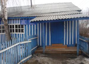 Сельская библиотека деревни Тунгатарово