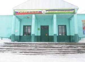 Кармаскалинская сельская библиотека №10