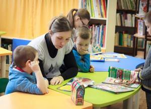 Центральная детская библиотека имени А. С. Пушкина