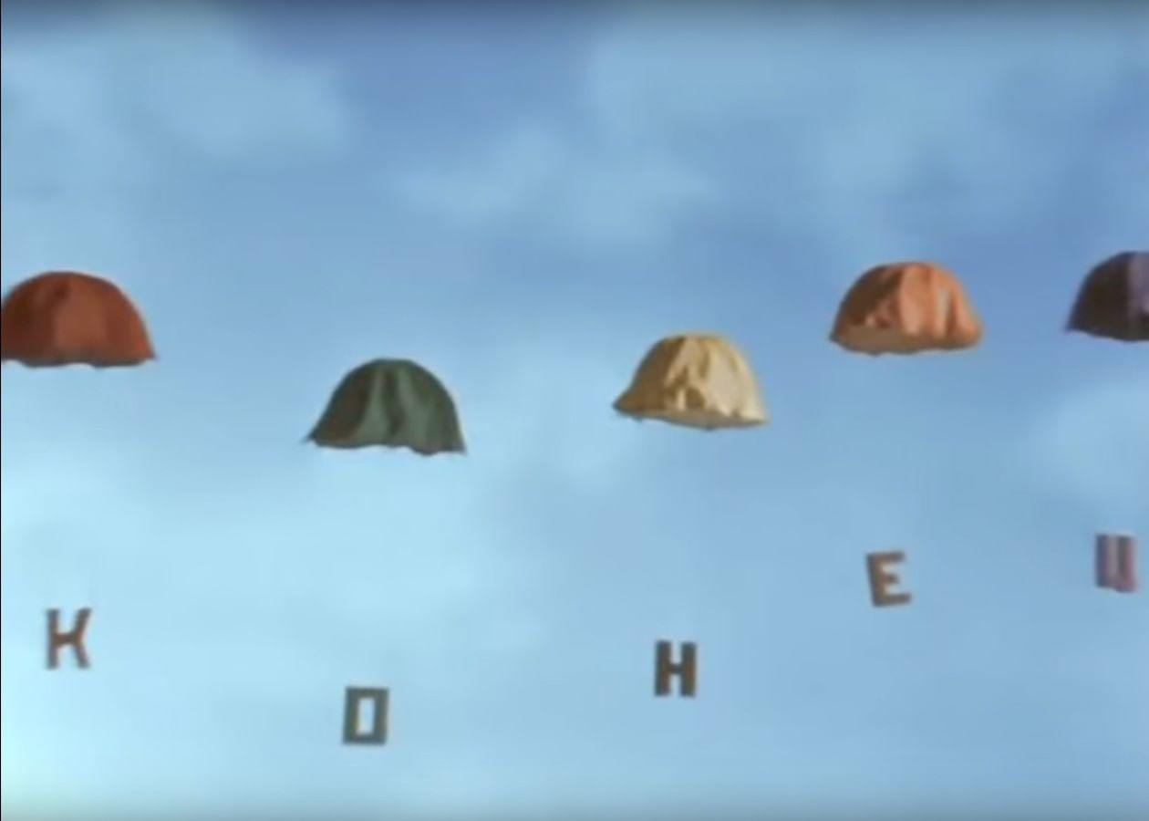 Кадр из фильма «Цирк»