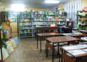 Покровская сельская библиотека № 19