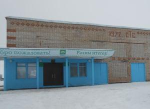 Максимовская сельская библиотека № 14